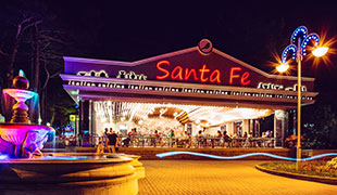 Ресторан <br>Санта-Фе