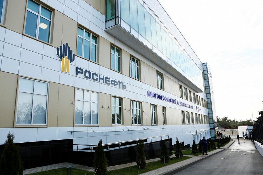 В Геленджике открыли многофункциональный медицинский комплекс фото 2