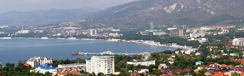 Вид на Геленджикскую бухту