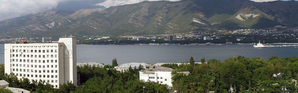 Геленджик / Вид из здания НИПИ