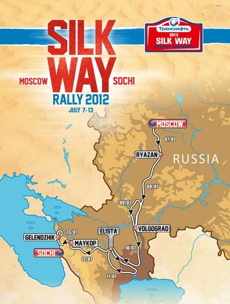 Финиш ралли «Шелковый путь-2012» в Гелeнджике фото 1