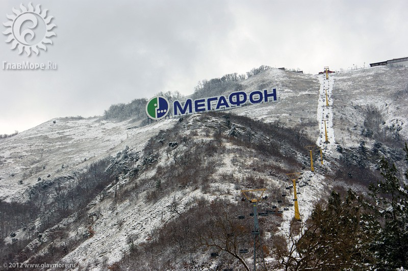В Геленджике выпал снег фото 41